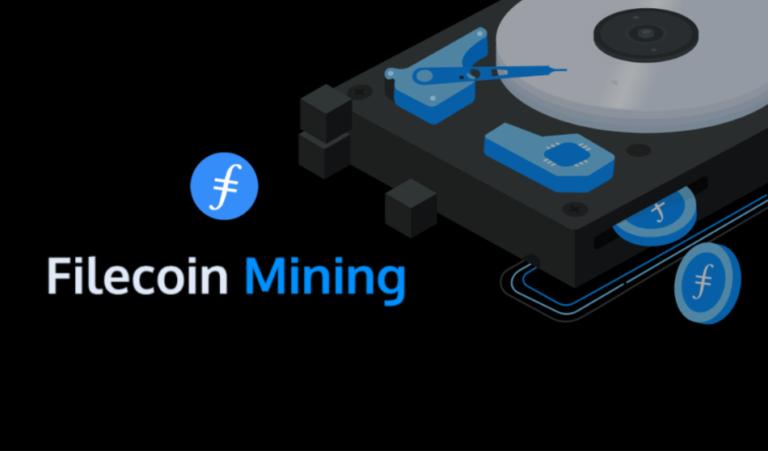 ファイルコイン(FIL) マイニング投資のやり方とおすすめサービス
