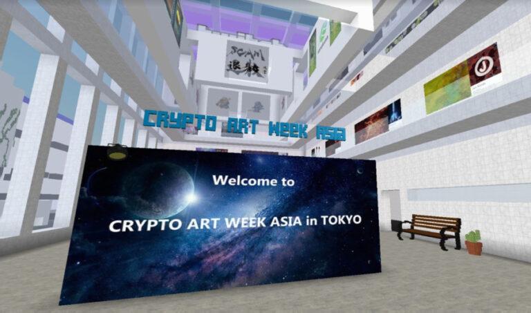 【インタビュー】CAWA|日本初の複合イベントを終えた感想と今後