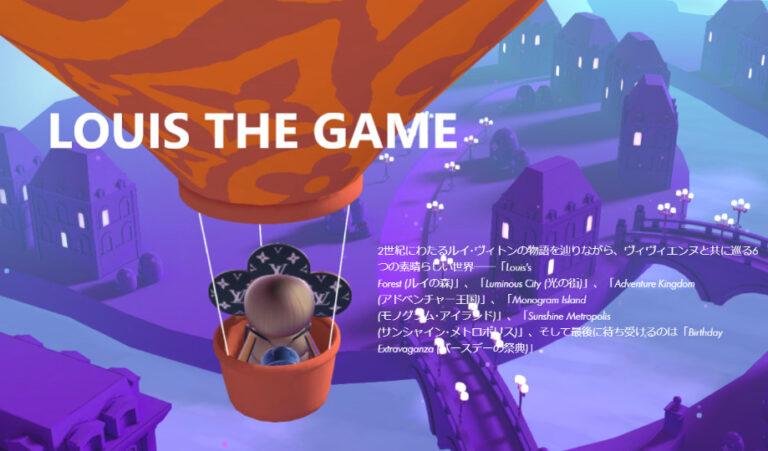 【注目】LOUIS THE GAME アプリの遊び方とNFT・ゲームの概要